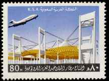Stamp honoring the Hajj Terminal, designed by Fazlur Khan at Skidmore, Owings & Merrill